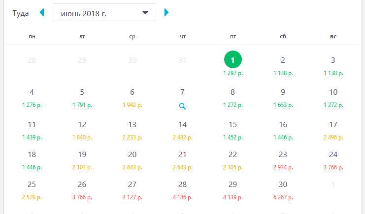 Список дат Бургас-Москва за 1300 с 1 июня